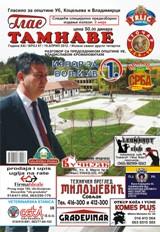 Бр. 67 (19.април 2012.)