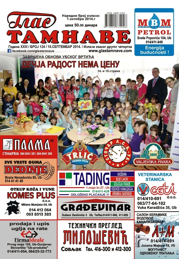 Бр.124 (18.септембар 2014)