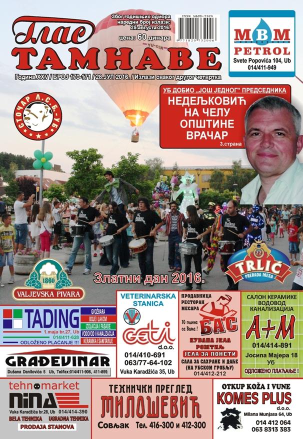 Бр.170-171 (28.јул 2016)