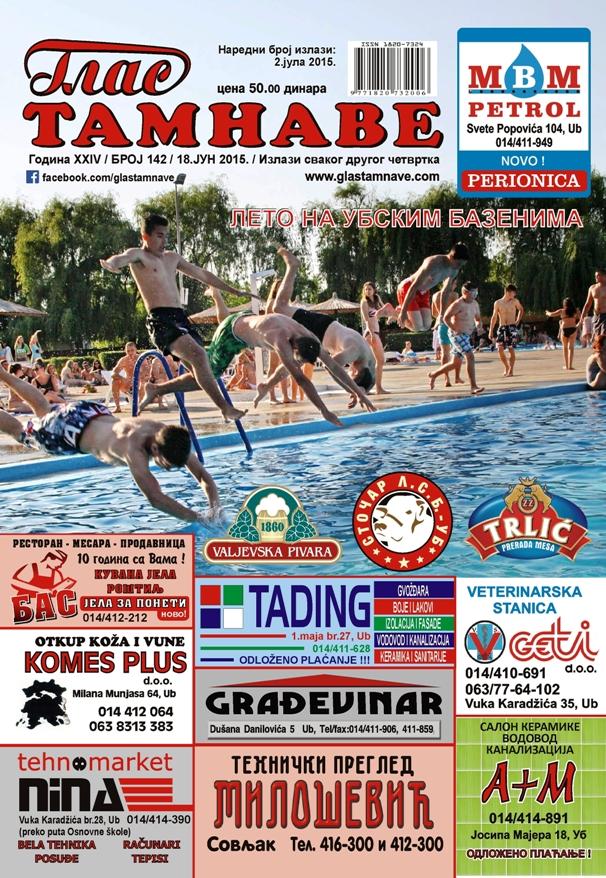 Бр.142 (18.јун 2015)