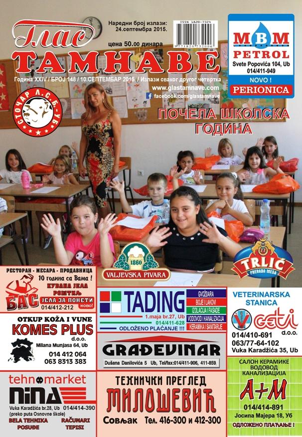 Бр.148 (10.септембар 2015)